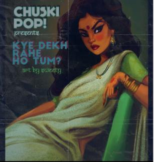 chuskipop 1